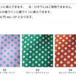 Dots for Girls!