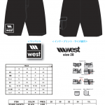 WEST boardshorts arrive soon!